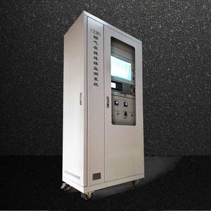 CEMS烟气在线监控系统